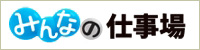 Vorkers 2ページ目 駿河生産プラットフォーム 「求人情報」